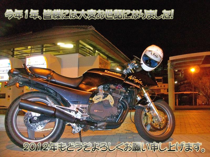 c0086965_201327.jpg