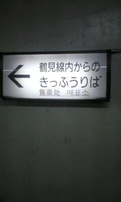 e0007279_22476.jpg