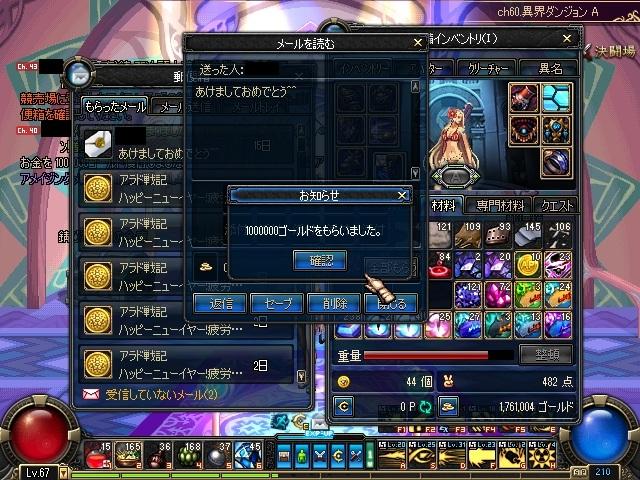 a0214743_21245658.jpg