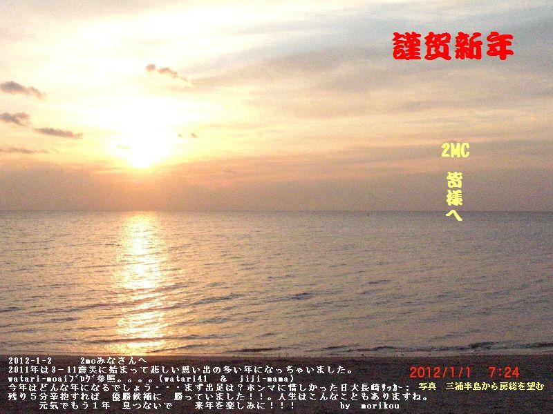 c0126271_1925125.jpg