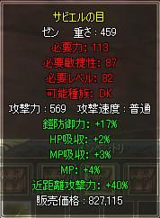 c0095975_201794.jpg
