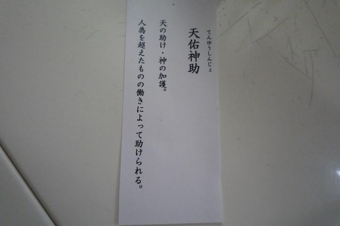 c0159605_1435204.jpg