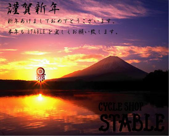 c0208860_1404731.jpg