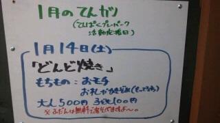 a0219151_2159814.jpg