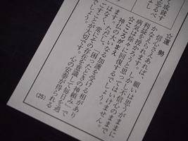 c0173697_191154100.jpg