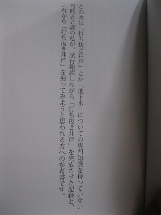 a0125419_20391353.jpg