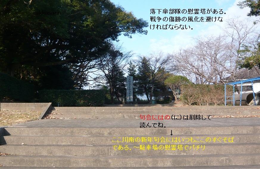 a0206332_1841066.jpg