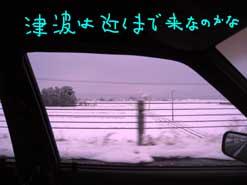 e0069615_14484928.jpg