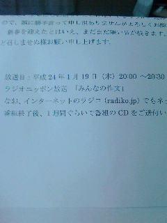 a0023043_100122.jpg