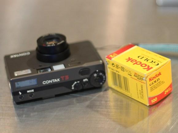 Kodak Gold 100 : Saltmoon's Blog V