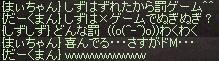 a0201367_155154.jpg