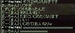 a0201367_2123230.jpg