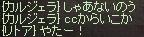 a0201367_2301663.jpg