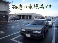 e0069615_19504532.jpg