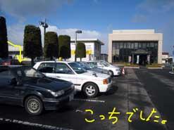 e0069615_1951084.jpg