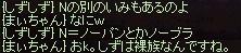a0201367_20484812.jpg