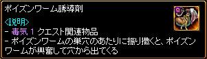 c0081097_19305874.jpg