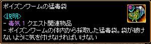 c0081097_1931536.jpg