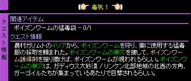c0081097_1931829.jpg