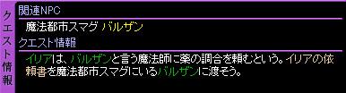 c0081097_19323320.jpg