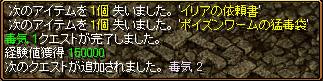 c0081097_19325768.jpg