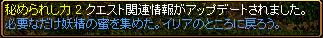 c0081097_2350417.jpg