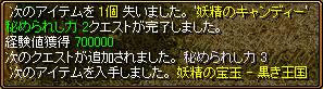 c0081097_23511719.jpg