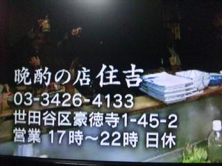 e0242790_22215656.jpg