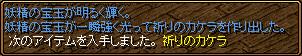 c0081097_0391215.jpg