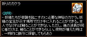 c0081097_0392019.jpg