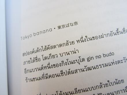 e0019117_13353019.jpg