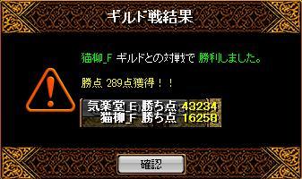 a0157425_1955963.jpg
