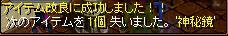 a0157425_2011558.jpg