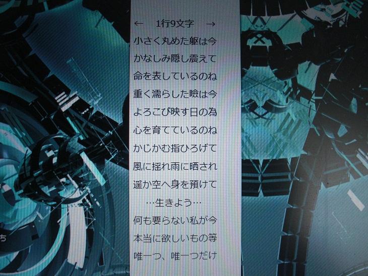 a0046462_1420183.jpg