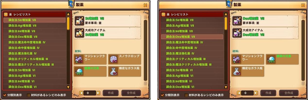 c0224791_951399.jpg
