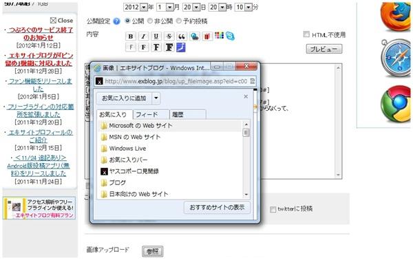 c0037200_2214334.jpg