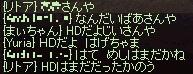 a0201367_1141737.jpg