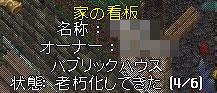c0184233_9491015.jpg