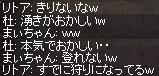 a0201367_1052436.jpg