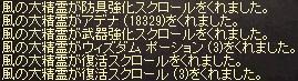 a0201367_11531068.jpg