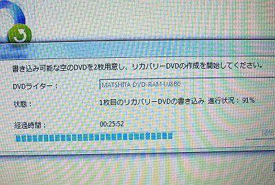 e0146484_16241880.jpg