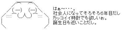 c0017999_1846121.jpg