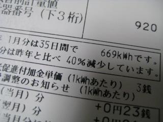 c0080651_2023213.jpg