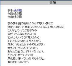 c0089846_1475026.jpg