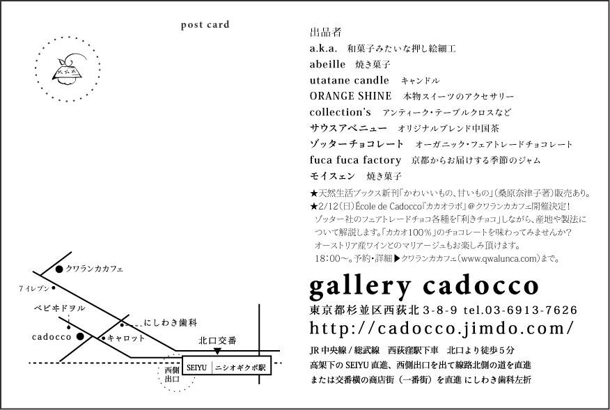 c0091954_2011028.jpg