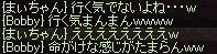 a0201367_139367.jpg