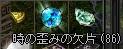 a0201367_1461678.jpg