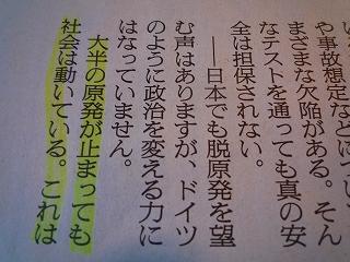 c0189218_7553260.jpg