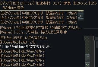 e0076143_1551173.jpg