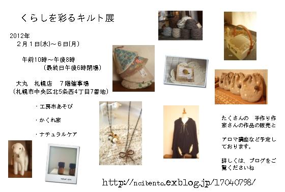 c0232567_243853.jpg